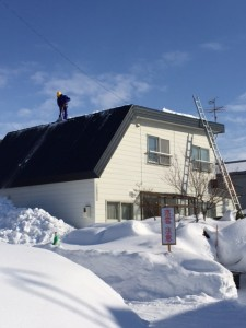 江別市 屋根の雪下ろし 作業後